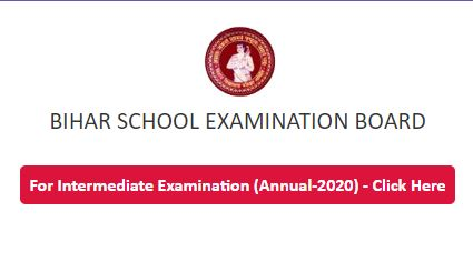 Bihar Board Admit Card 10th and 12th