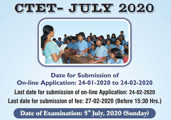 CTET Online Form Apply July 2020