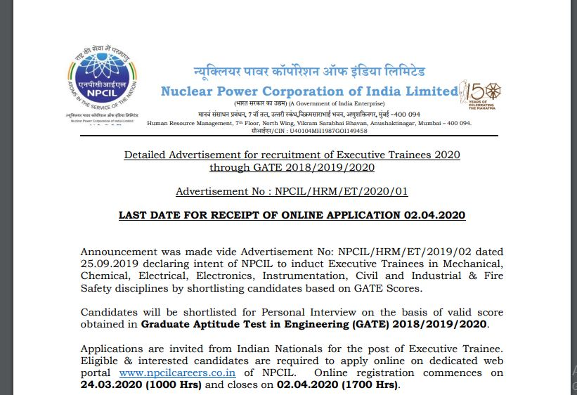 Online Recruitment NPCIL