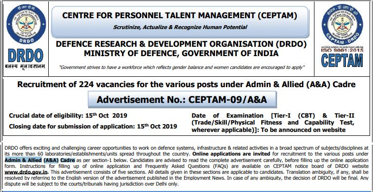 DRDO Ceptam 09 A&A Various Post Result